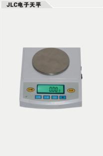 Balanza electrónica (balanza electrónica JLC)