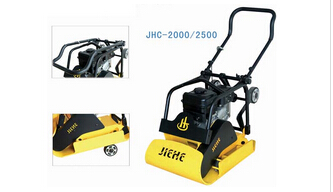 Plate Compactor JHC-2000-2500