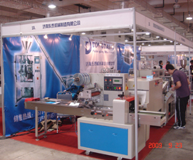 Jinan Dongtai Machinery Manufacturing Co., Ltd.