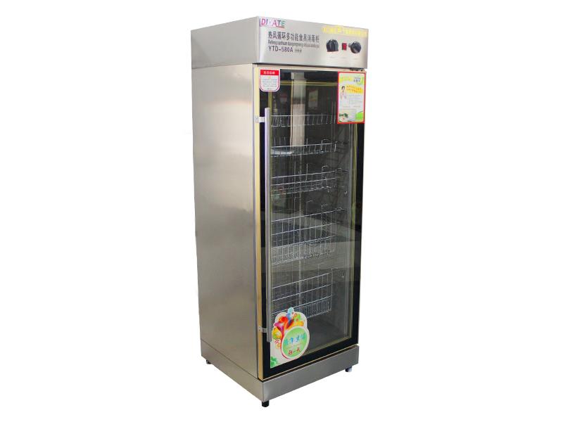 Стерилизатор низкой температуры с циркуляцией горячего воздуха
