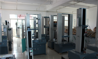 Xian Hyde Science And Technology Limited