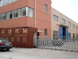 Zhangjiagang Gaosheng Machinery Co., Ltd.