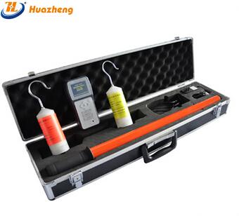 HZ6000 Electrical Inspection Wireless High Voltage Phasing Sticks