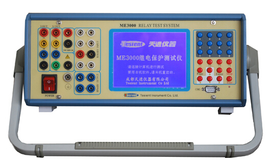 Relay protection test equipment