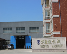 Widesky Machinery Co., Ltd.