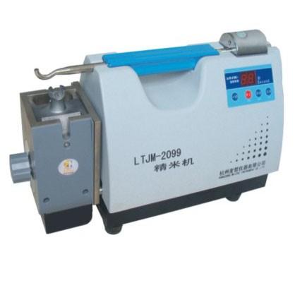 LTJM-2099 Testing whitener