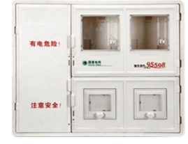 SC101-E(K) Single Phase 2-position Meter Box (anti-tampering)