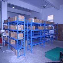 Shanghai Mooha Import & Export Co., Ltd.