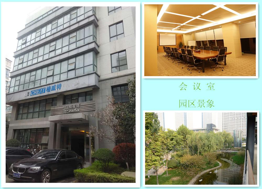 Zhengzhou Great Machinery Equipment Co., Ltd.