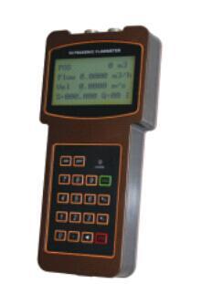 ZYF-2000H Handheld Ultrasonic Flow Meter