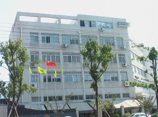 Wenzhou Duke Import & Export Co., Ltd.