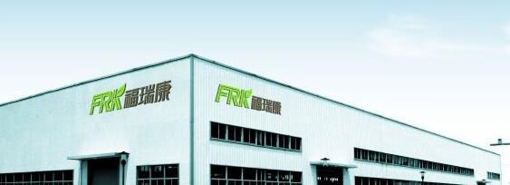 Zhongshan Frecom Electronic Company Limited