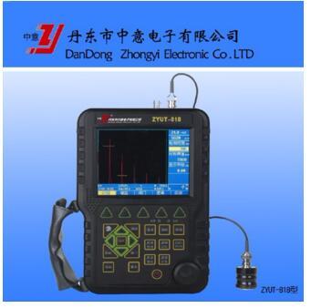 ZYUT-818数字式超声波探伤仪
