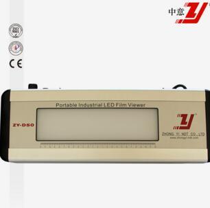 便携式LED工业射线底片观片灯ZY-D50