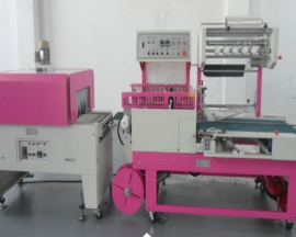 Heat Sealing Machine CCP-L500S