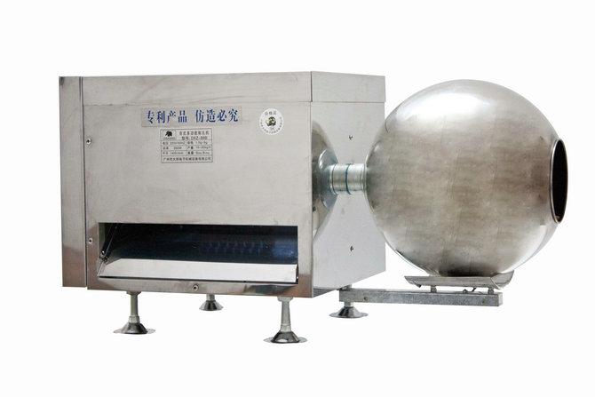 DXZ-88A Специальная зернильная машина для аптеки