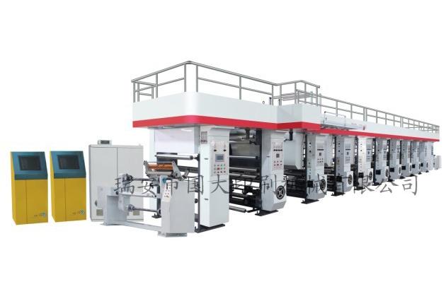 Impresora con huecograpado computarizado de alta velocidad, modelo GDASY-AE