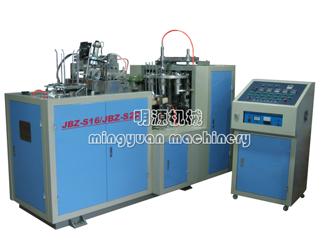 Special Model JBZ-S16/S22 Ultrasonic Paper Cup Machine