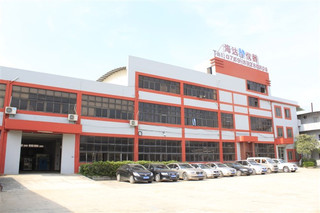 Haida Equipment Co., Ltd.