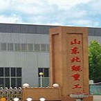 TAIAN BEACON MACHINE MANUFACTURING CO.,LTD