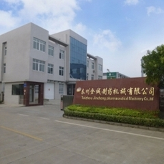 Taizhou Jincheng Pharmaceutical Machinery Co., Ltd.