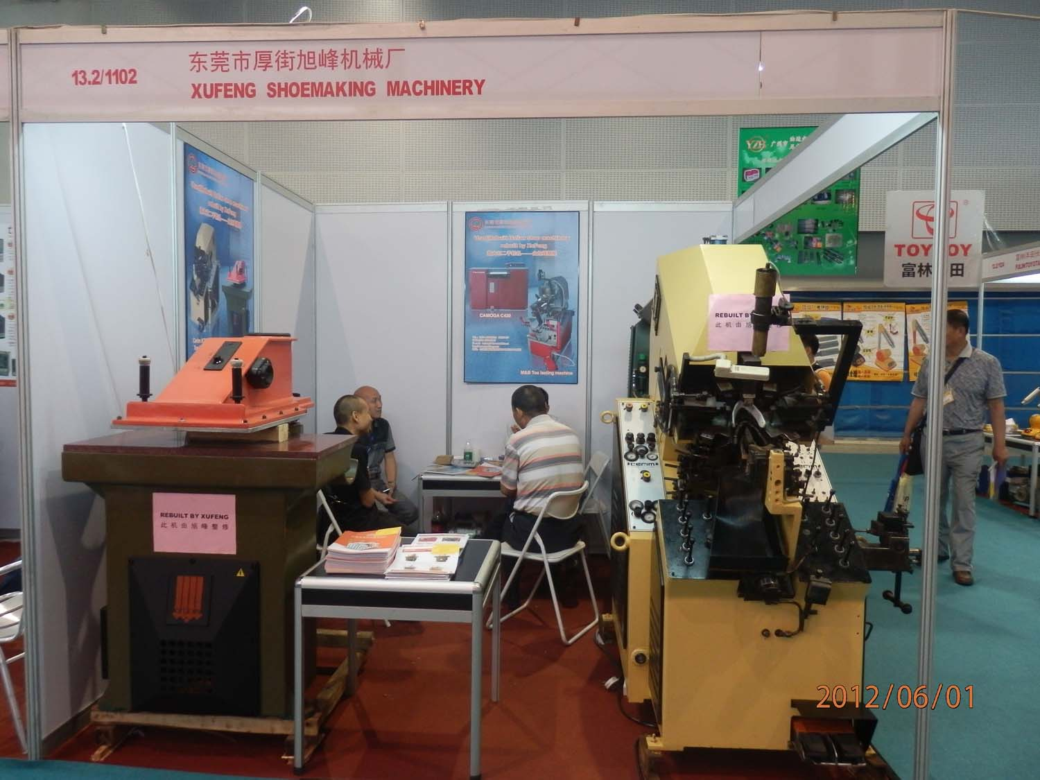 Dongguan Houjie Xufeng Shoemaking Machinery Factory