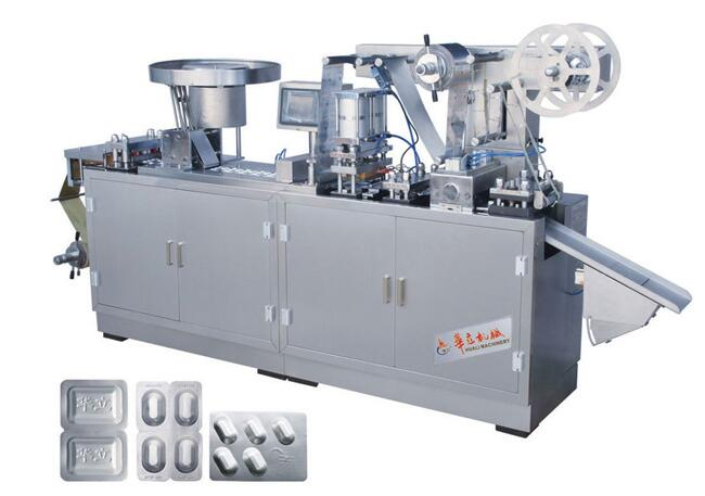 DPP-320E/250E/140E Flat Type Aluminum Blister Packer(Alu-Alu Packing Mackine)