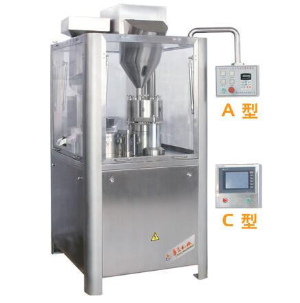 NJP-200/400/800/1200 Automatic Capsule Filling Machine