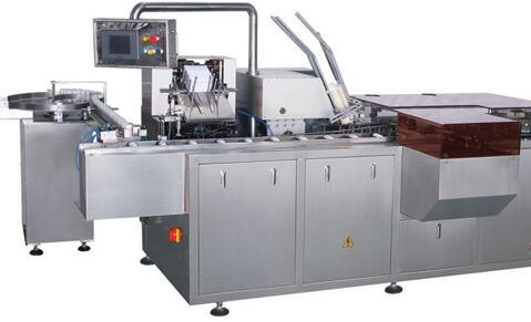 DZH-120 Multifunction automatic horizontal Cartoning Machine