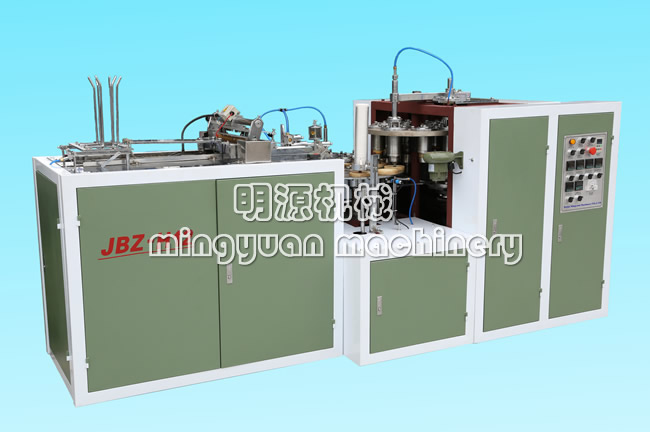 Полноавтоматическая машина для формования для бумажного стакана модели JBZ-H12