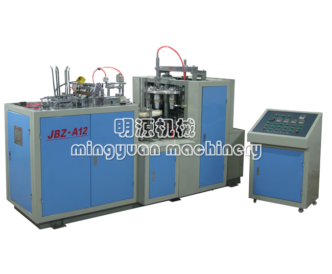 Машина для формования бумажного стакана модели JBZ-A12