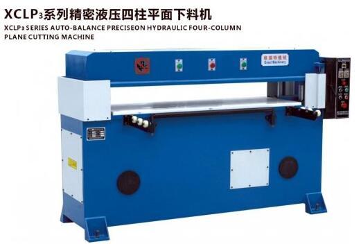 XCLP3 系列精密四柱液压平面下料机(中)