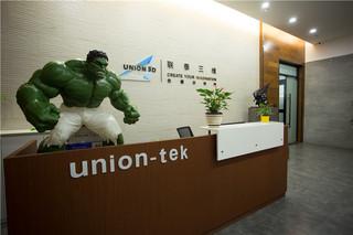 Alliance 3D Printing Technology Development (Shanghai) Co., Ltd.