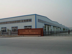 Shandong Tai Shi Te Bearing Co., Ltd.