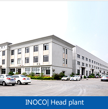Wuxi Inoco Filtration Equipment Corp., Ltd.