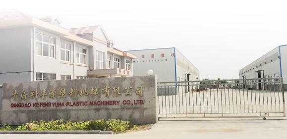 Qingdao Kefengyuan Plastic Machinery Co., Ltd.