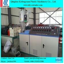 HDPE pipe extrusion/plastic pipe line