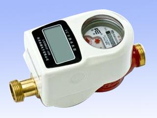 IC card prepaid hot water meter