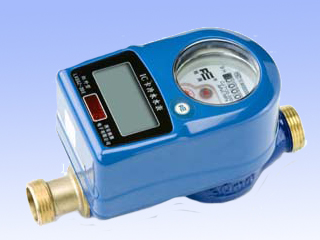 Infrared intelligent prepaid water meter