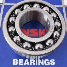 China self-aligning ball bearing 1202
