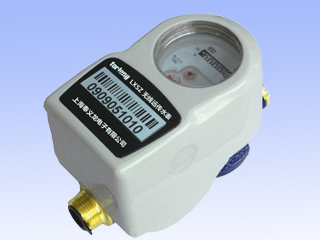 LXSZ Series Wireless Remote valve-control wet water meter
