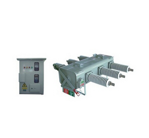 PLBS type pole mounted gas insulated switch up to 40.5KV