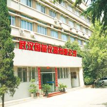 Wuhan Guoliang Instrument Co., Ltd.