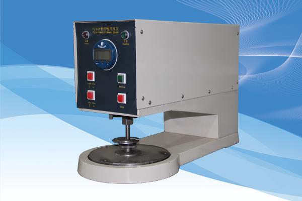 YG141 Digital fabric thickness tester