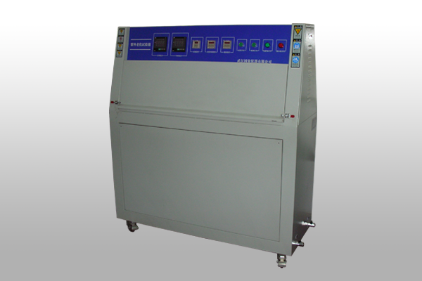 YG601紫外老化试验箱