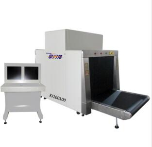 XJ100100 X-ray baggage scanner