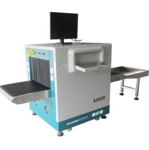 XJ5335 X-ray baggage scanner
