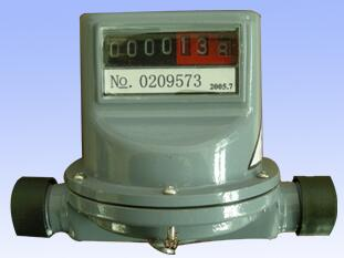 Small size gas meter
