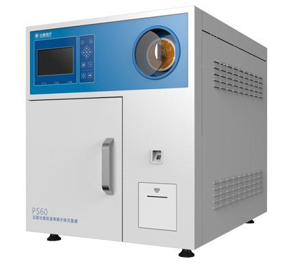 Desktop low-temperature plasma sterilizer