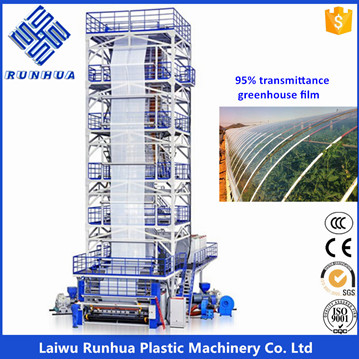 LDPE LLDPE 2-layer agricultural greenhouse film blowing machine